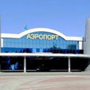 Аэропорты Лянтора