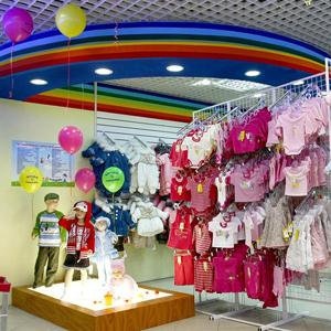 Детские магазины Лянтора