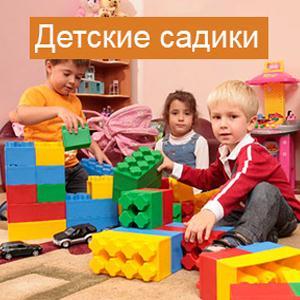 Детские сады Лянтора