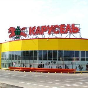 Гипермаркеты Лянтора