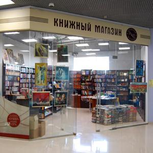 Книжные магазины Лянтора