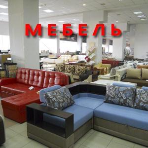 Магазины мебели Лянтора