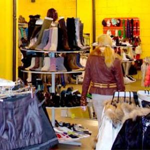 Магазины одежды и обуви Лянтора