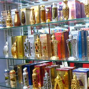 Парфюмерные магазины Лянтора
