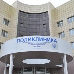 Поликлиники Лянтора