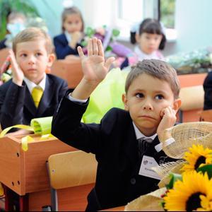 Школы Лянтора