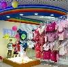 Детские магазины в Лянторе