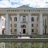 Дворцы и дома культуры в Лянторе