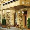 Гостиницы в Лянторе