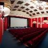 Кинотеатры в Лянторе