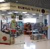Книжные магазины в Лянторе