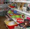 Магазины хозтоваров в Лянторе