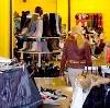 Магазины одежды и обуви в Лянторе