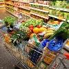 Магазины продуктов в Лянторе