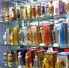 Парфюмерные магазины в Лянторе