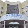 Поликлиники в Лянторе
