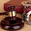 Суды в Лянторе