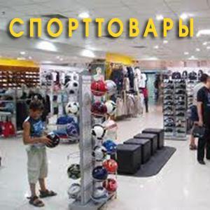 Спортивные магазины Лянтора
