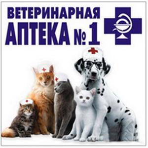 Ветеринарные аптеки Лянтора